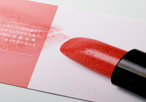 ラメ印刷マグネット