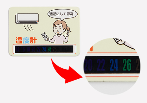 温度計マグネット