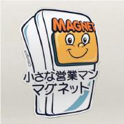 オリジナル形状マグネット