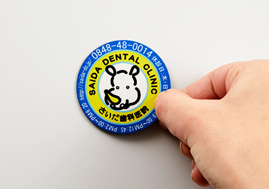 シートマグネット 52mm円形
