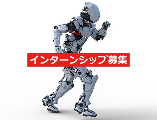 ロボットサイトへ