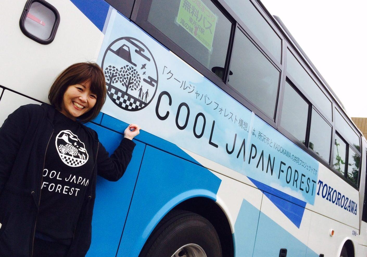 KADOKAWA様 バス用マグネット