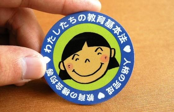 東京都障害児学校教職員組合様シートマグネット作例 女の子のイラスト