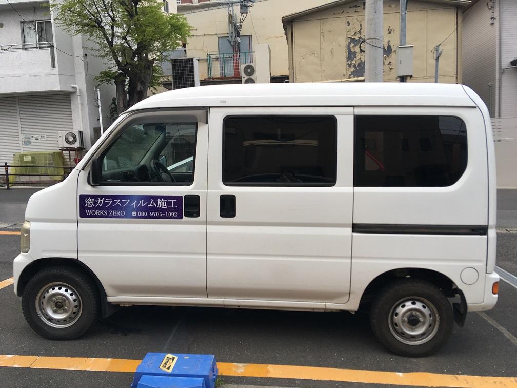 workszero様お車用マグネット作例1