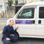 workszero様お車用マグネット作例3